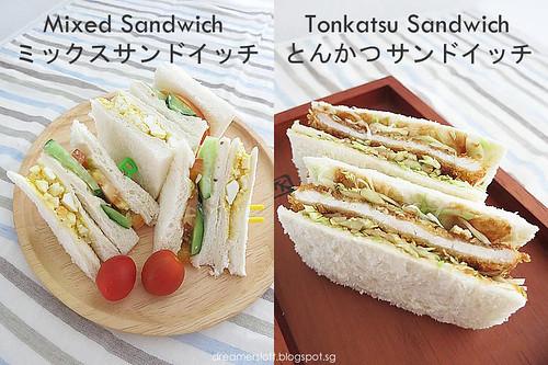 Meg Tonkatsu Sandwich