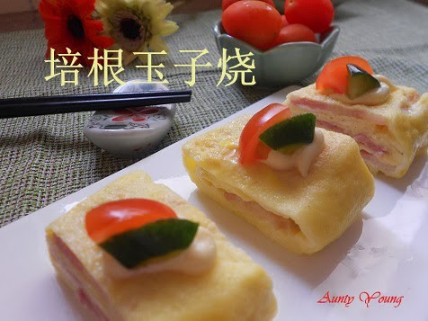 Aunty Young Bacon Tamagoyaki