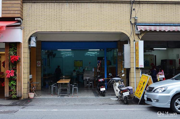 黑秀冰店02.jpg