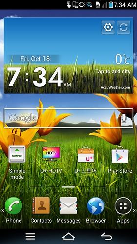 Home screen ของ Pantech Vega IM-A860