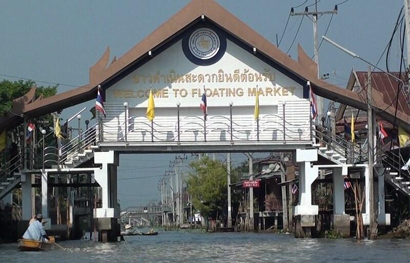 Floating Market, Damnernsaduak