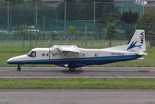 New Central Air Service Do-228NG(JA34CA)