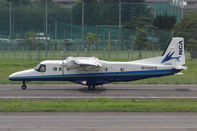 New Central Air Service Do-228NG(JA34CA)