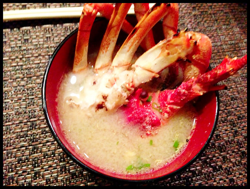 Spiny Lobster Miso Soup