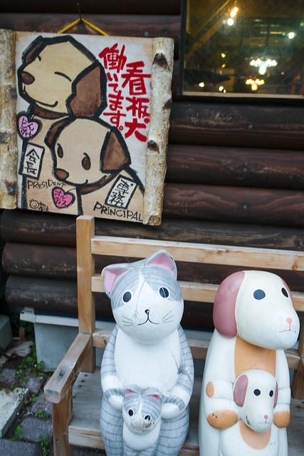 Hokkaido_day4_57