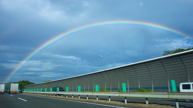 A Rainbow Over A Highway
