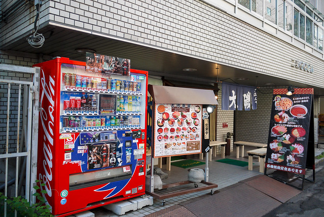 Hokkaido_day7_07
