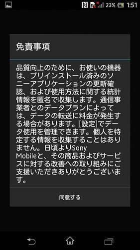 Screenshot_1970-04-14-01-51-48