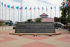 Tong Sala, Ko Phangan