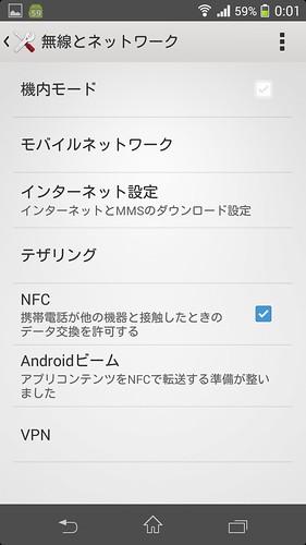 Screenshot_2014-03-16-00-01-34