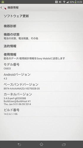 Screenshot_2014-03-28-00-23-19