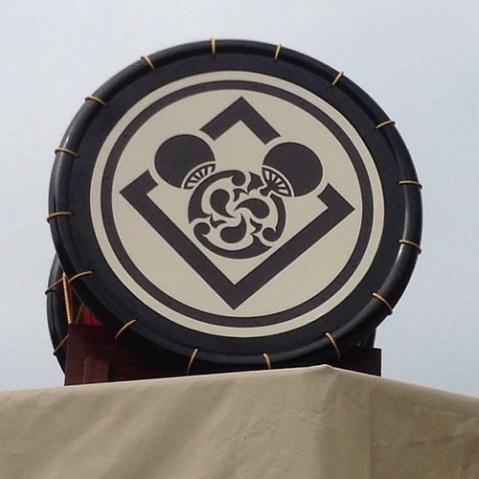 太鼓のマーク。