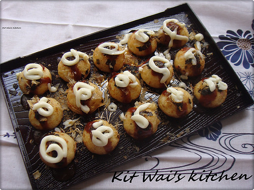 Kit Way Takoyaki