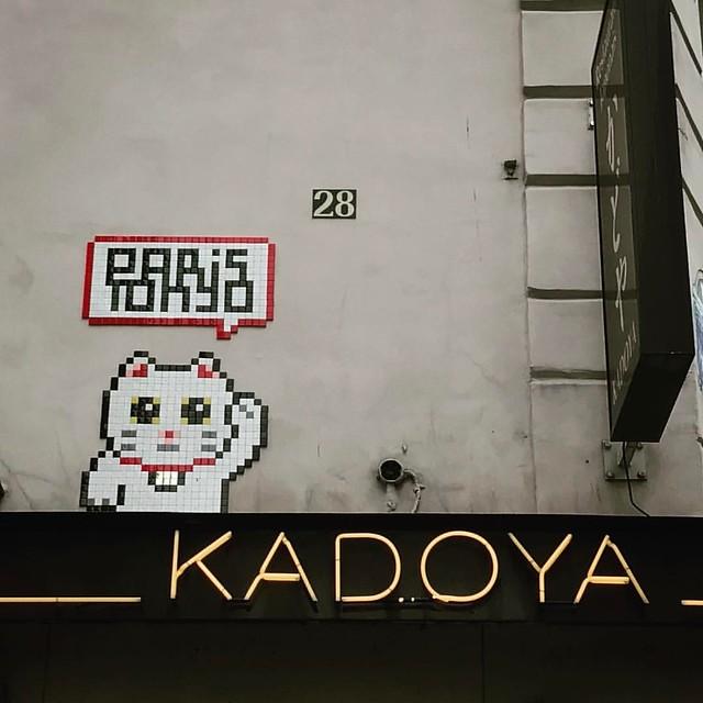 Paris Tokyo #PA_1269 #paris #spaceinvader #invader #streetart