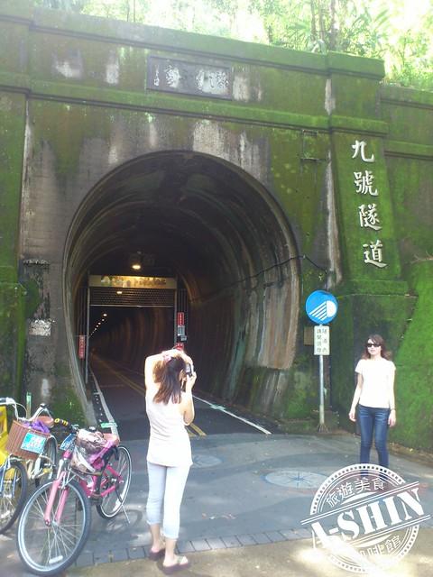 后豐鐵馬道之九號隧道