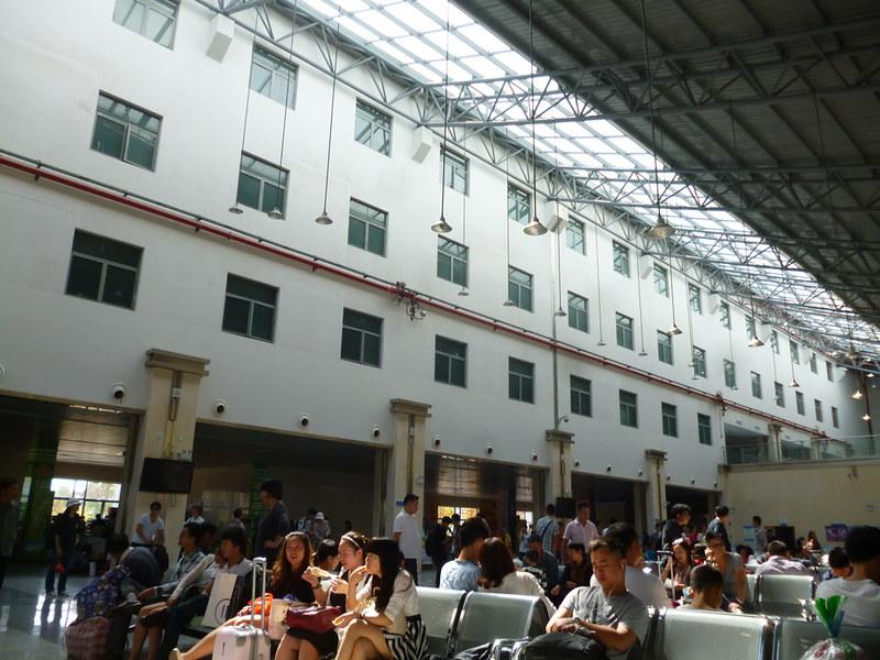 Qiandao Hu bus station