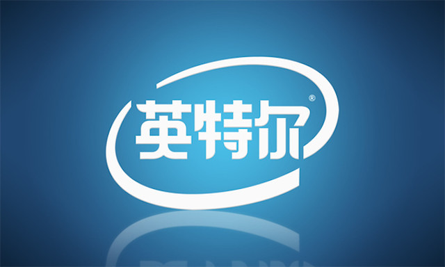 CHINESE LOGO INTEL