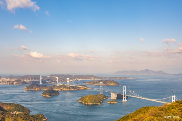 Kurushima Kaikyo Bridge - Oshima, Japan.jpg