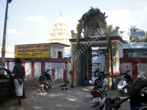 Suryan Sthalam, Kolapakkam