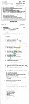 CBSE Board Exam 2013 Class XII Question Paper - Child Health Nursing
