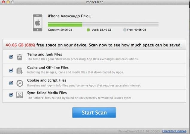 Снимок экрана 2013-09-08 в 12.47.48