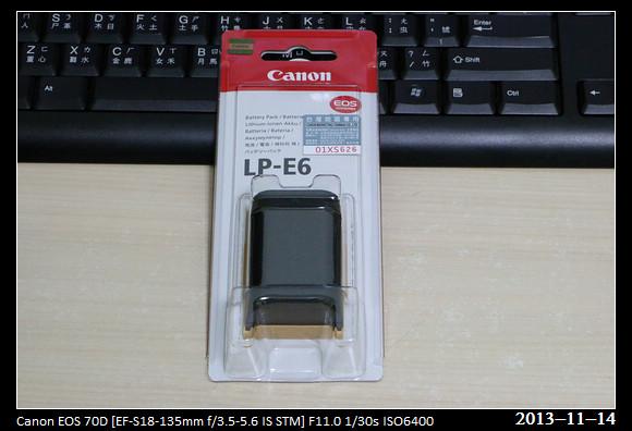 20131114_Canon