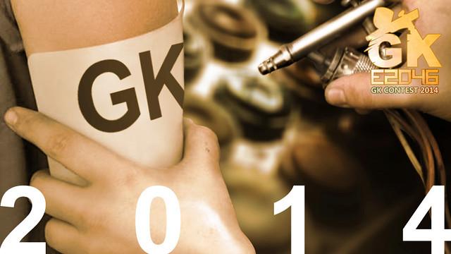 E2046 GK Contest 2014