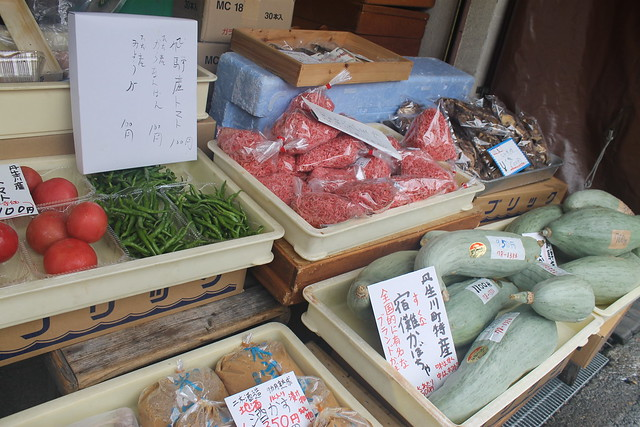 Verduras en Miyagawa Morning Market