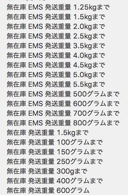 スクリーンショット 2017-03-02 14.40.58