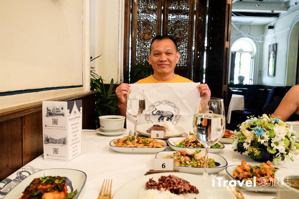 曼谷蓝象餐厅厨艺教室 Blue Elephant Cooking School 62