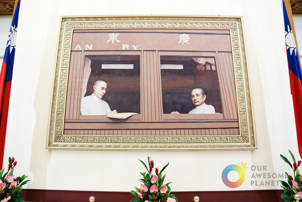 Chiang Kai‑shek Memorial Hall-33.jpg