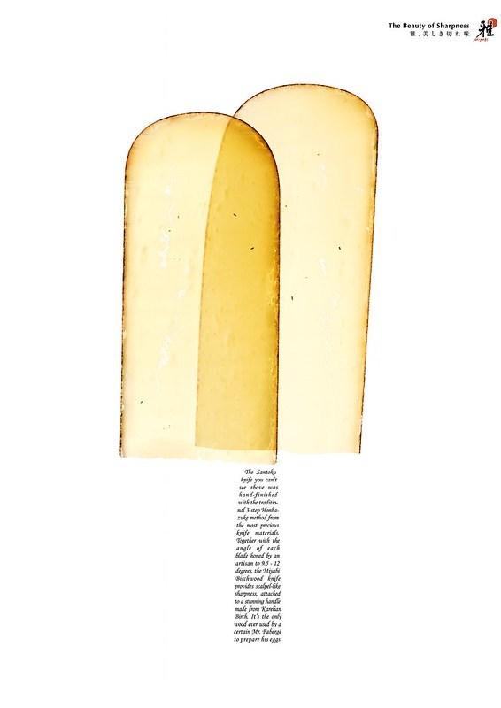 Miyabi - Cheese