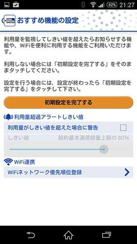 Screenshot_2014-06-25-21-27-36