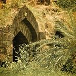4774: Arch