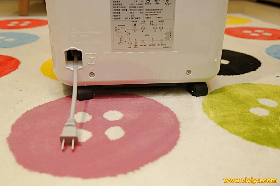 家電,日立,日立除濕機,生活用品,電器 @VIVIYU小世界