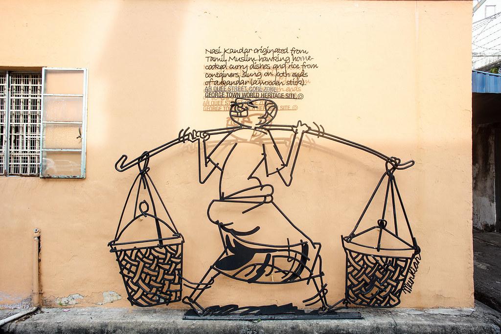 Penang Street Art 14