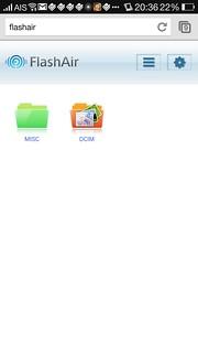 เลือก Browse รูปผ่านทาง Browser ได้