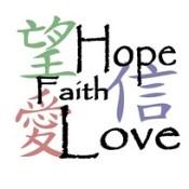 Chinese-Symbols-Hope-Faith-Love-Wall-Mural-Decal-Sticker-Art-Graphics-Wallpaper-Decor-1000x1000 - Copy