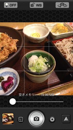 QuickIn_OneCam撮影