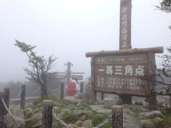 こちらが、の本当の山頂でした。^^;