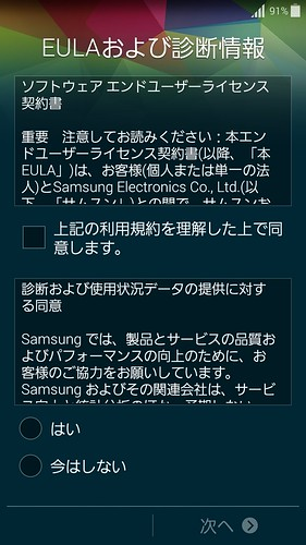 Screenshot_2014-05-23-02-10-27