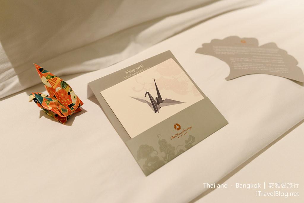 曼谷大倉新頤酒店 The Okura Prestige Bangkok 59