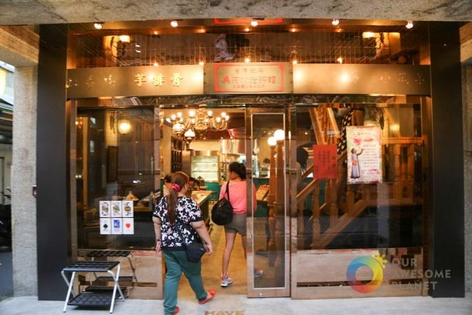 Have Hot Pot Taiwan-4.jpg