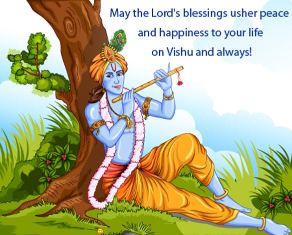 here is the best and latest collection of happy vishu kerala new year images photos pics wallpapers dps