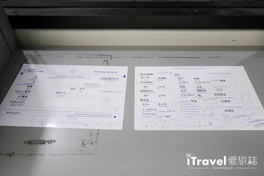 泰国入境卡填写教学 (22)