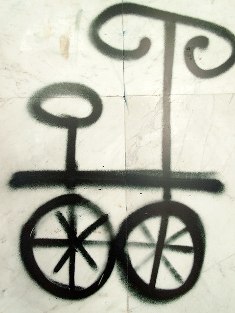 Bike - Drawing