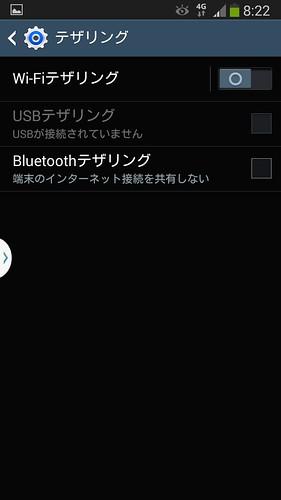Screenshot_2014-05-07-08-22-52