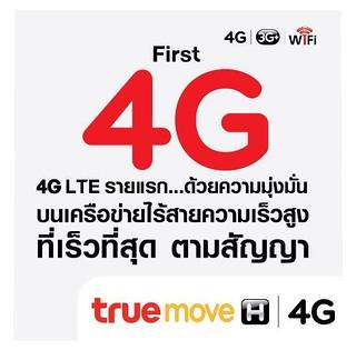 TrueMoveH 4G
