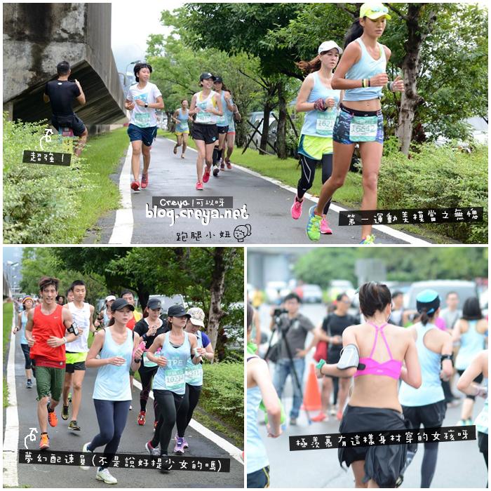 【2014.07.14】跑腿小妞#WERUNTEP 16.jpg