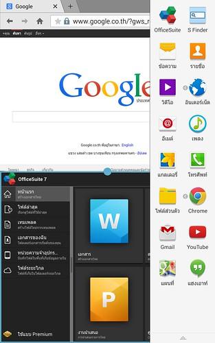 Multiwindow ของ Samsung Galaxy Tab S 8.4